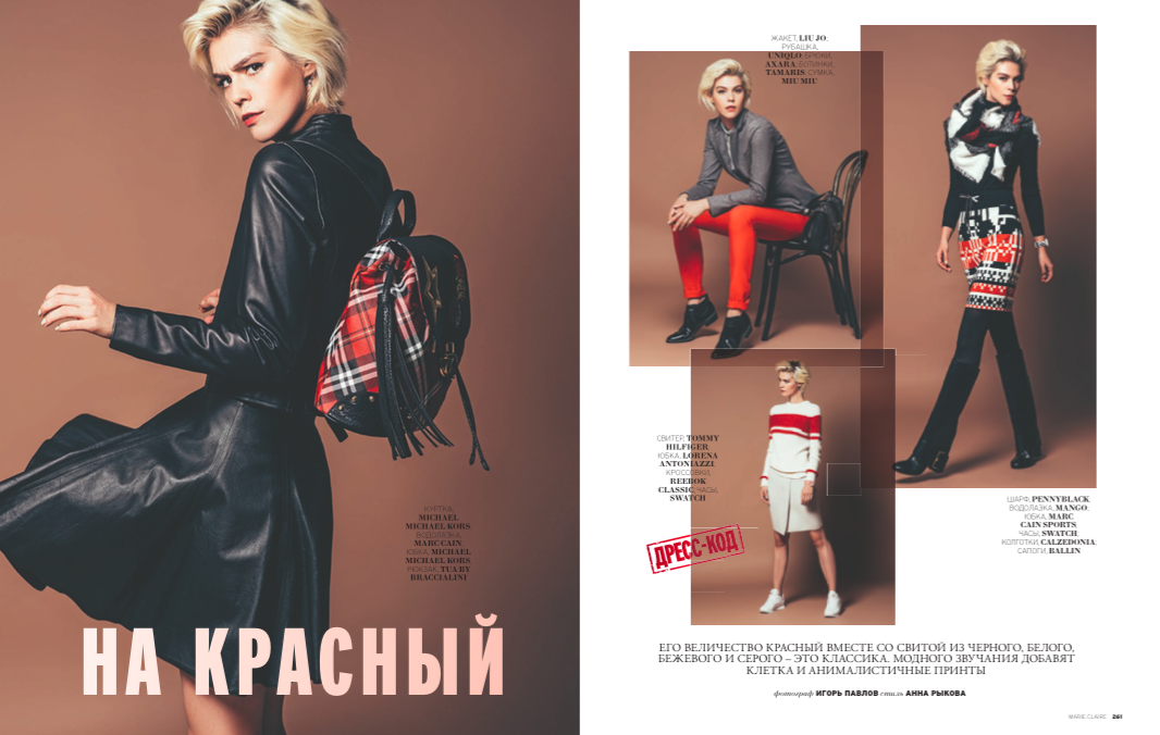 ​Me For Marie Claire Russia September Issue