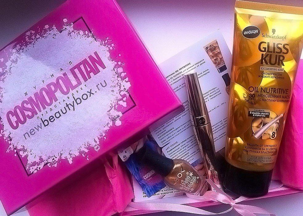 Обзор январской коробочки NewBeautyBox от Cosmopolitan