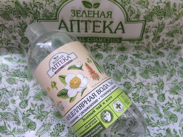 О пользе мицеллярной воды. Мицеллярная вода 3в1 Зеленый чай и Алое. Зеленая Аптека