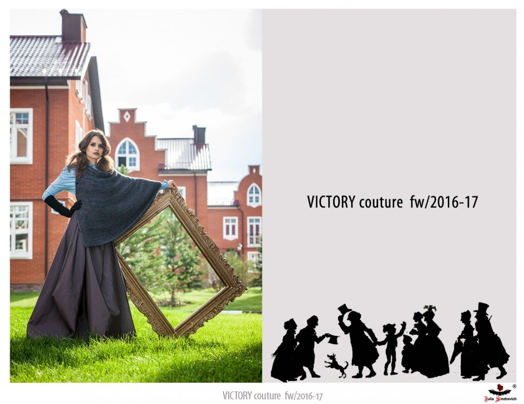 VICTORY couture  fw/2016-17