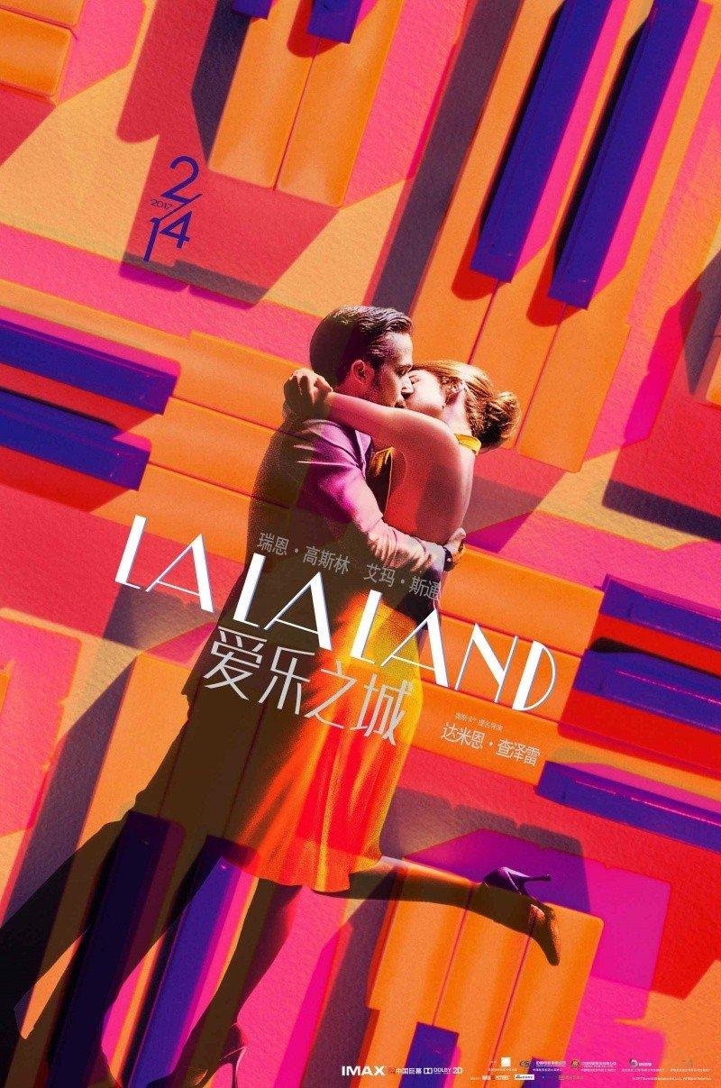 LaLaLand,2016 (Ла-Ла Ленд)