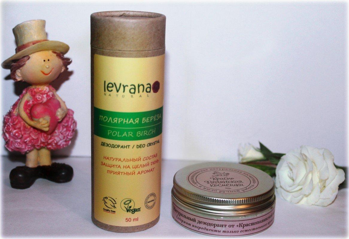 Натуральные дезодоранты без алюминия.