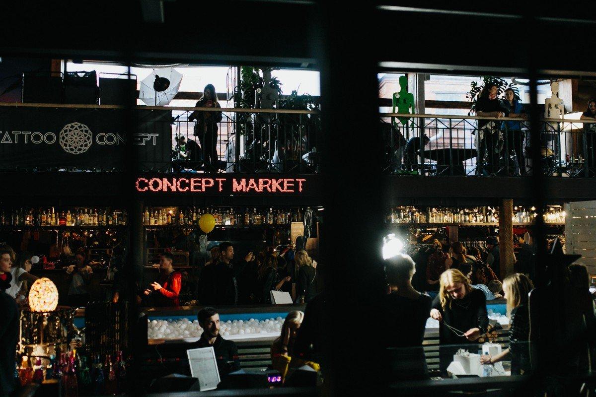 "Атмосфера Рождества на ConceptMarket ""Wonderspace"""
