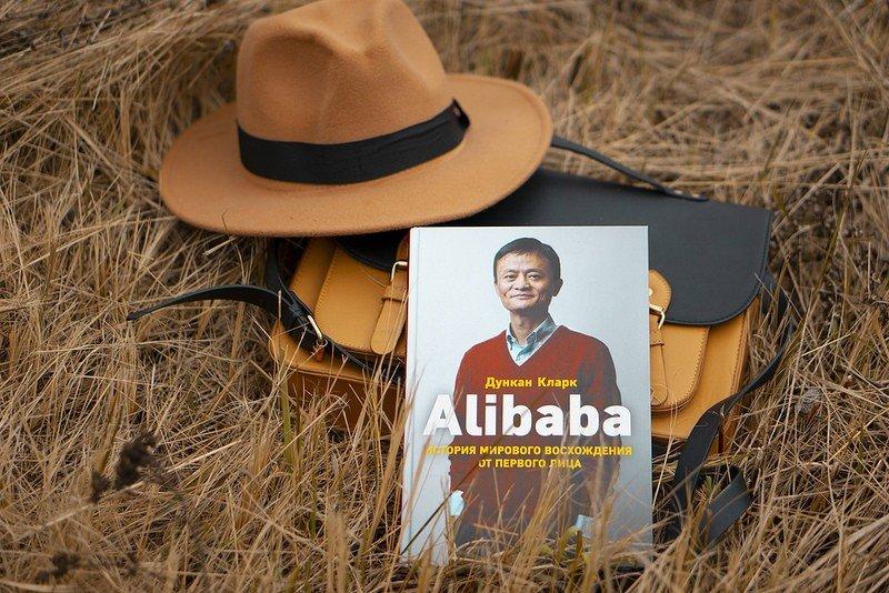 Чему я научилась у основателя Aliexpress Джека Ма?