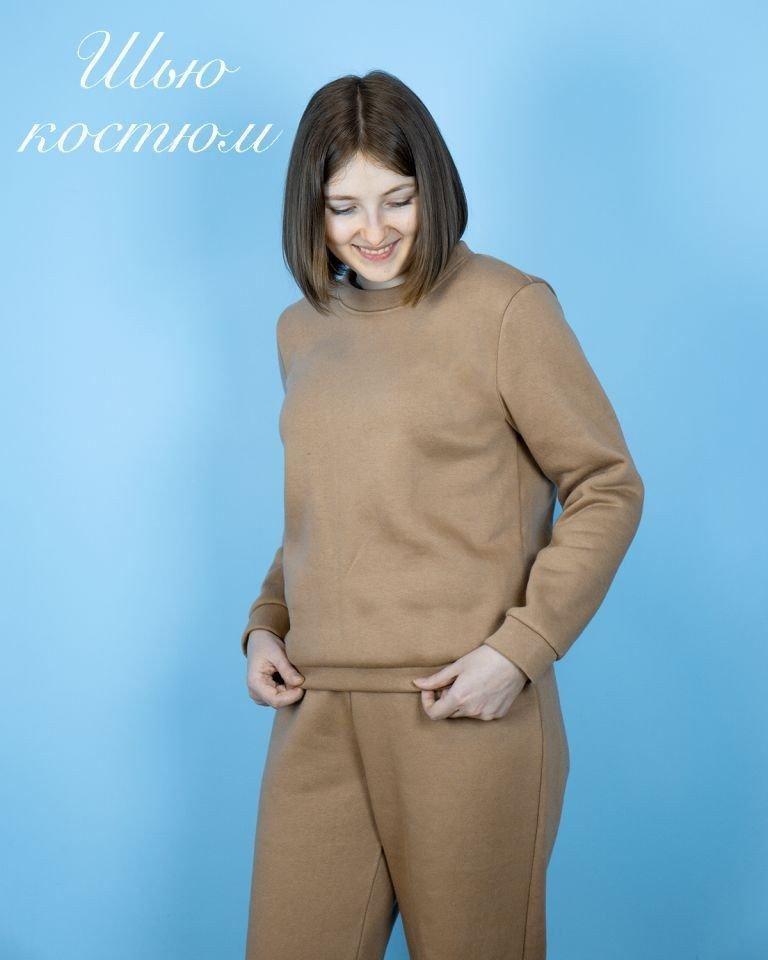 Я шью: Трикотажный костюм (свитшот+штаны на резинке)