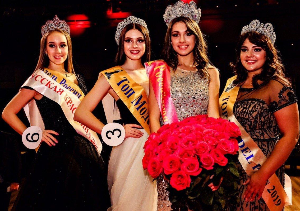 В Москве выбрали победительниц всероссийских конкурсов «Российская Красавица 2019», «Топ Модель России 2019» и «Топ Модель PLUS