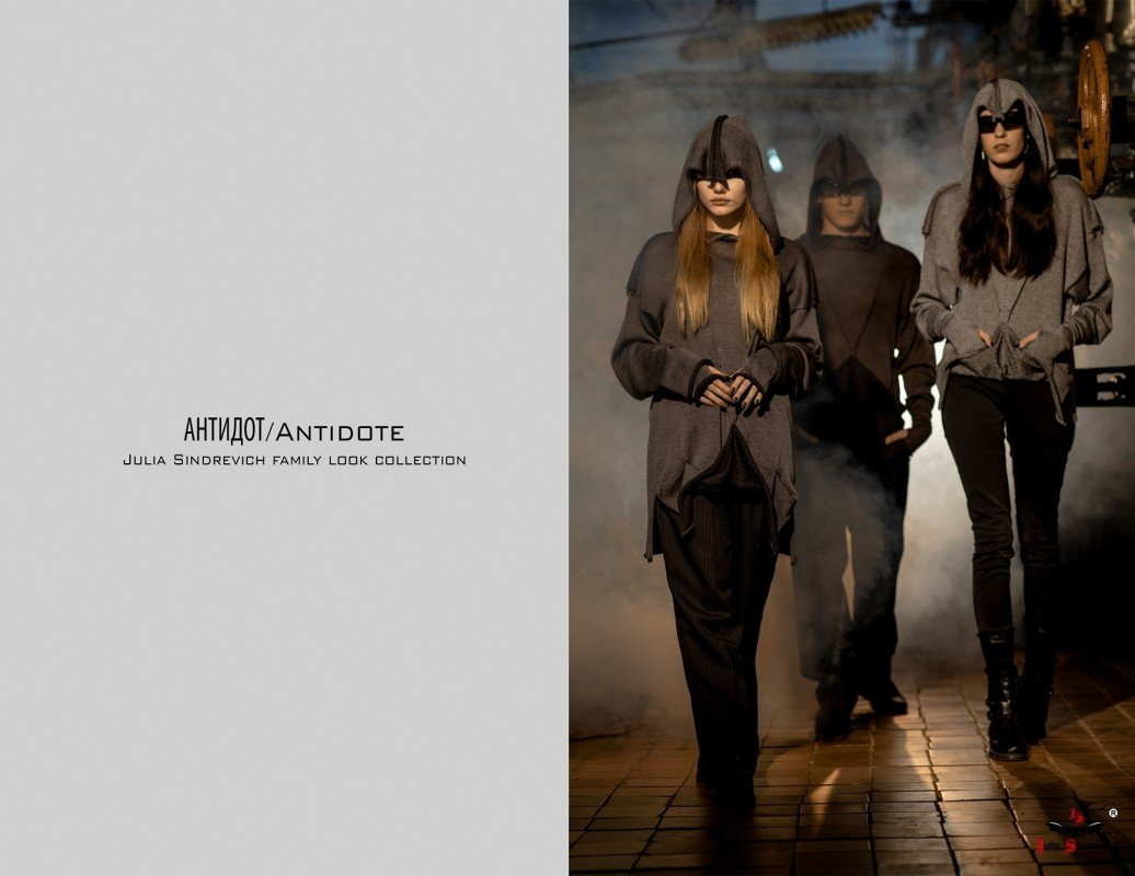 АНТИДОТ/Antidote Julia Sindrevich family look collection