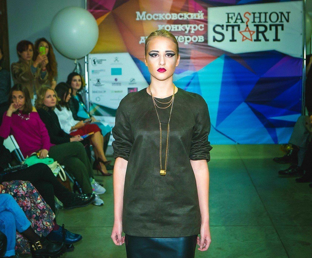 Финал Московского конкурса дизайнеров FashionStart