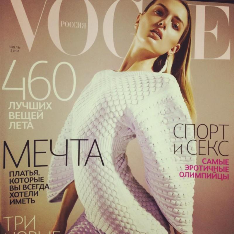 История и философия бренда Yanina Vekhteva