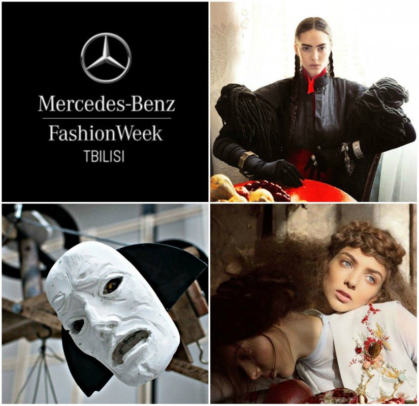 Mercedes-Benz Fashion Week Tbilisi S/S16. Viva Georgia