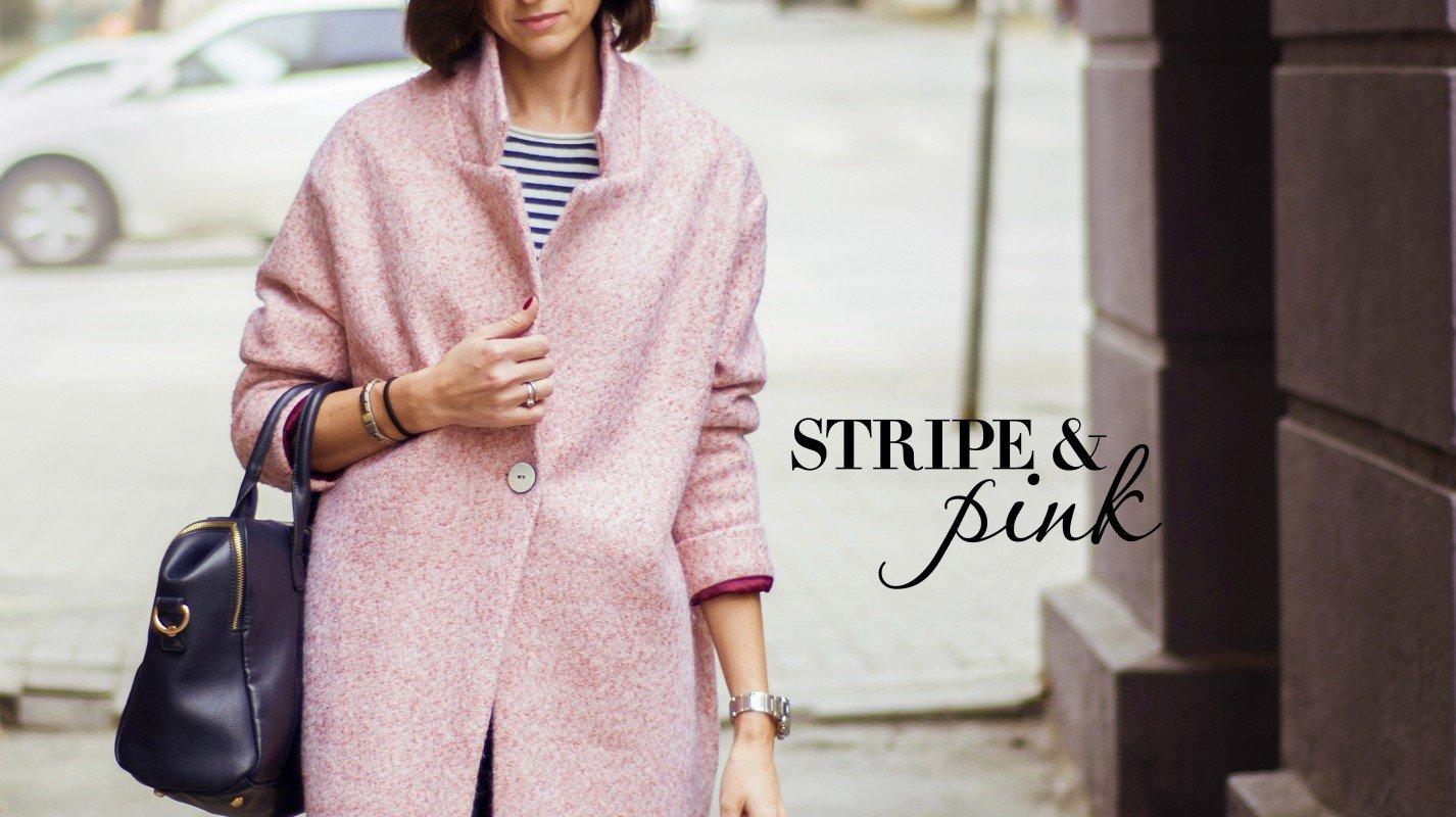 Тельняшка и розовое пальто.