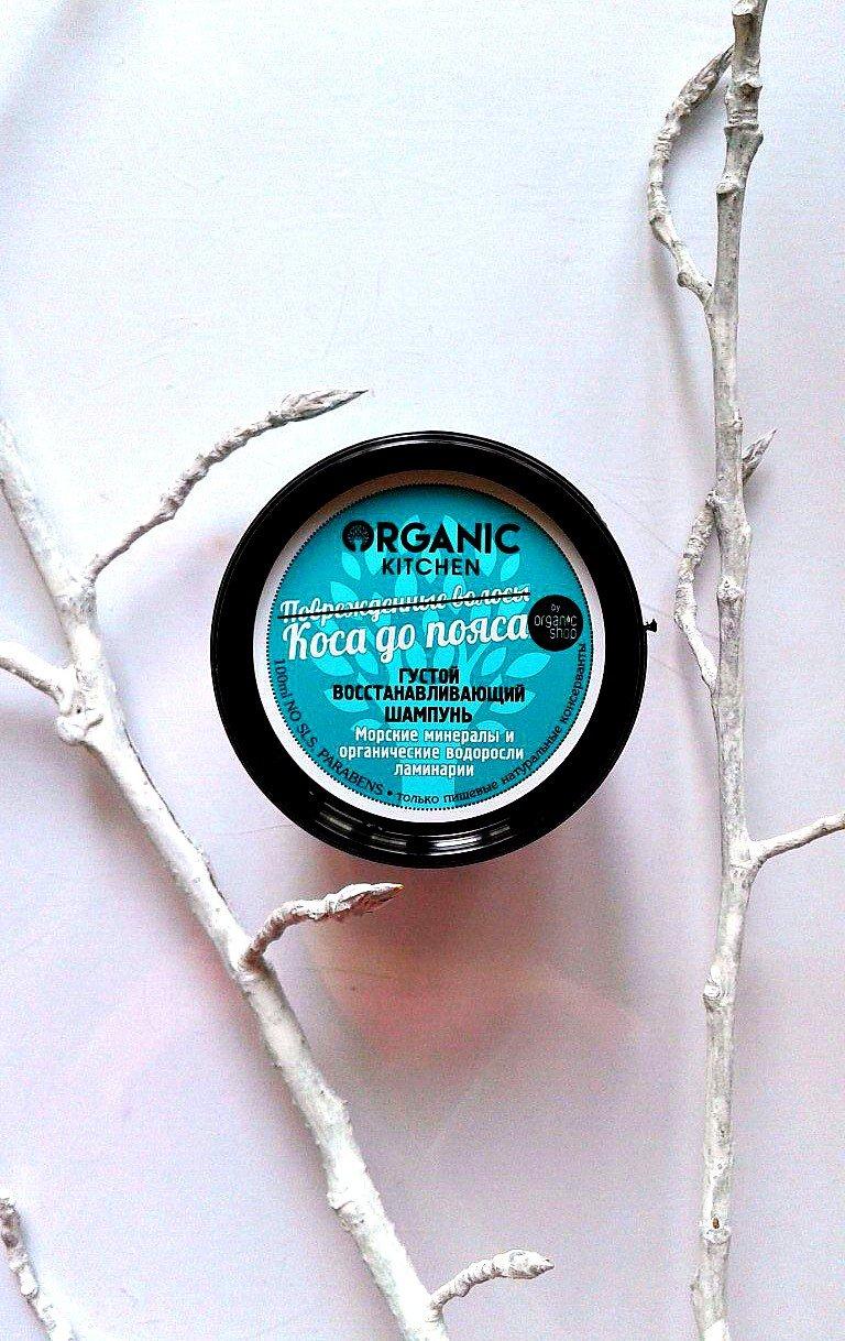 «Organic Kitchen by Organic shop» или «История о том, как баночки говорят сами за себя»