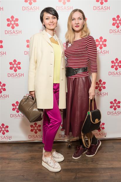 PINK от DISASH by Pavlova Alexandra