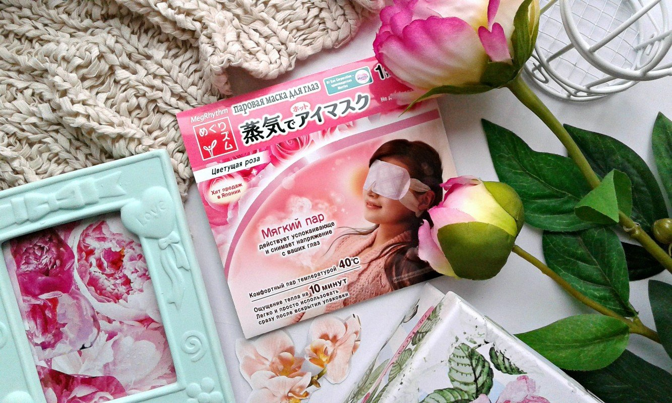 Японское чудо или паровая маска для глаз MegRhythm