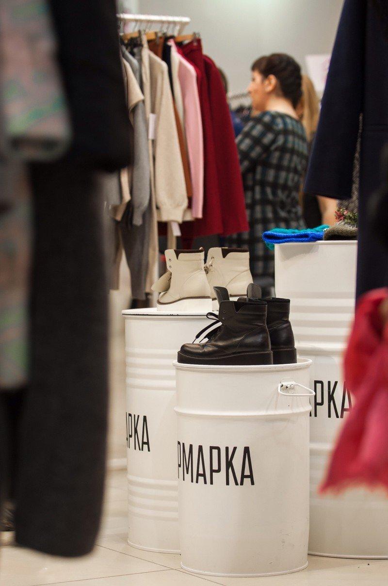 На дизайн-маркете «Йармарка» в «Мега Теплый Стан» продолжаются январские скидки!