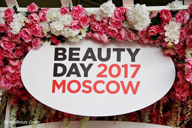 KRYGINA BEAUTY DAY MOSCOW 2017.