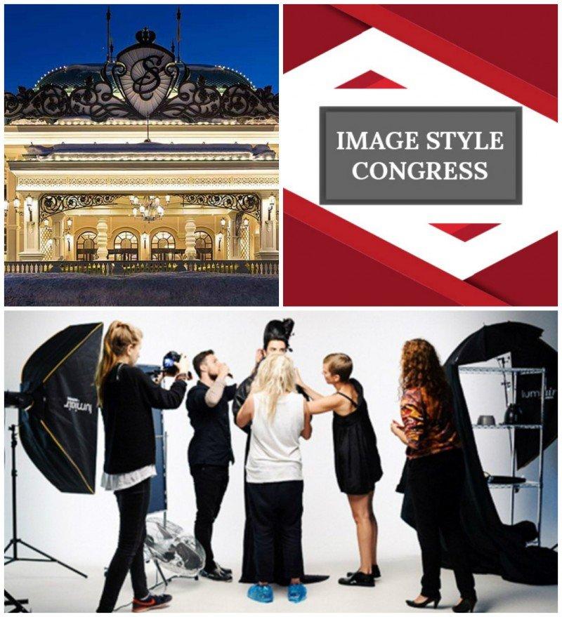 В Сочи пройдет Первый Всероссийский Съезд стилистов-имиджмейкеров