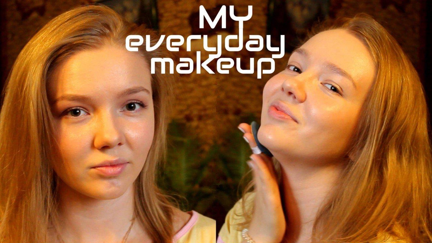 Мой ежедневный макияж за 10 минут