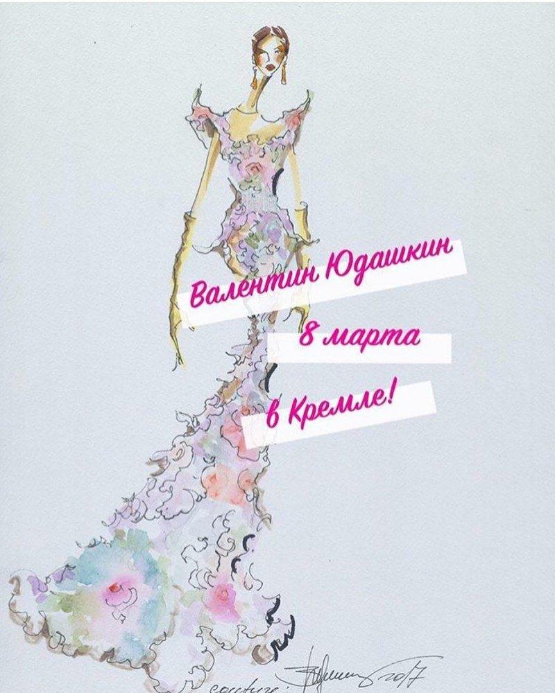 Праздничное шоу Валентина Юдашкина в Кремле