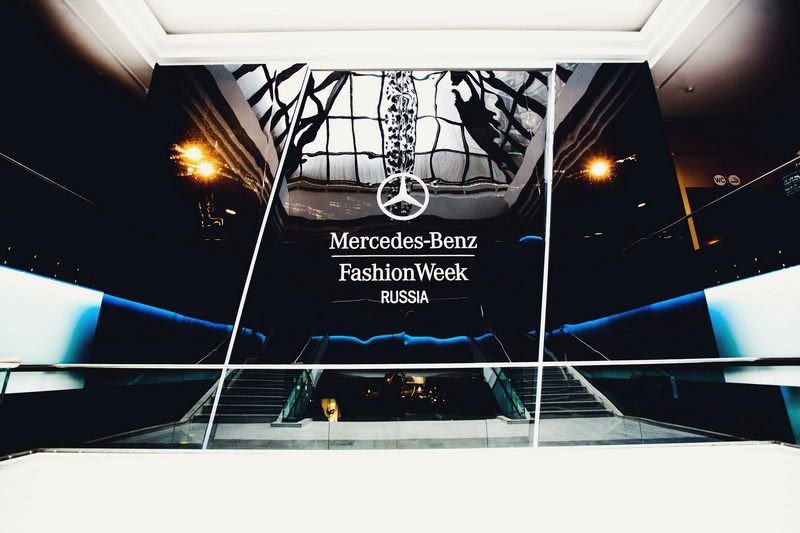 Mercedes-Benz Fashion Week Russia / Прямые трансляции