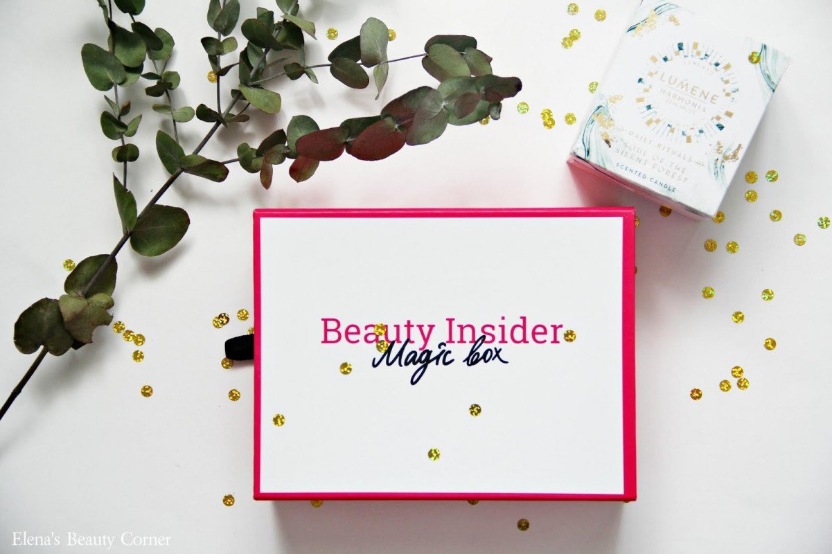 Beauty Insider Magic Box 23