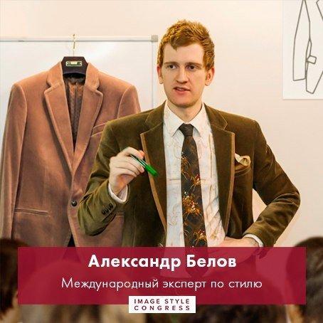 В сентябре Сочи пройдет второй Международный Съезд стилистов-имиджмейкеров