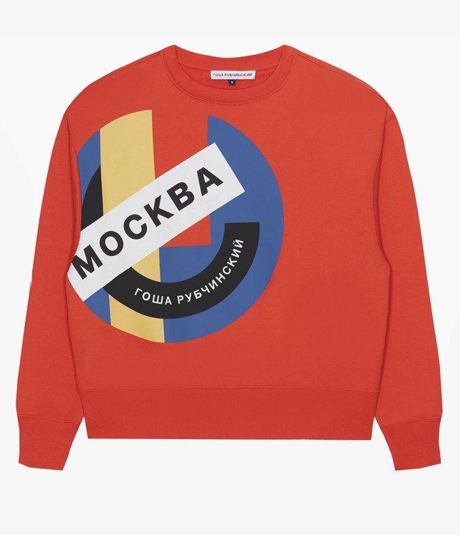 Гоша Рубчинский и Adidas Football создали коллекцию в честь Чемпионата Мира по футболу 2018
