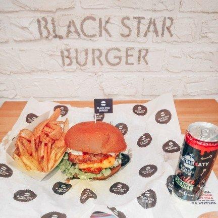 Куда сходить в Москве за 1000 рублей? Black Star Burger