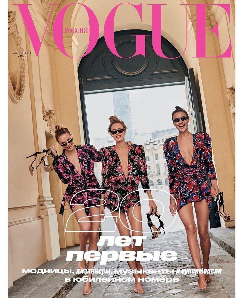 Vogue Russia празднует 20 лет!