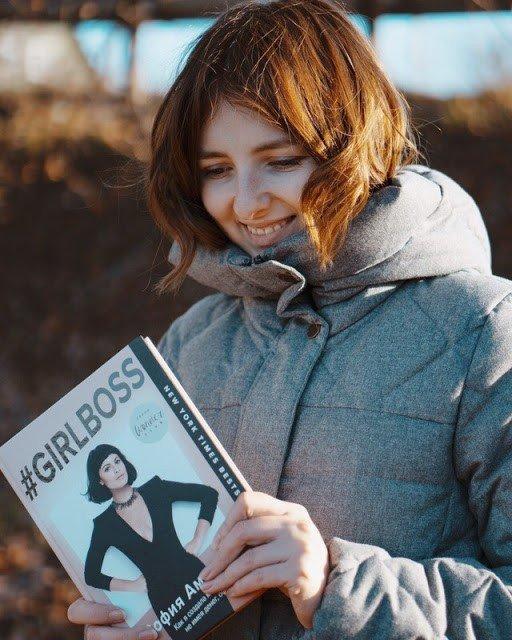 10 советов от #Girlboss