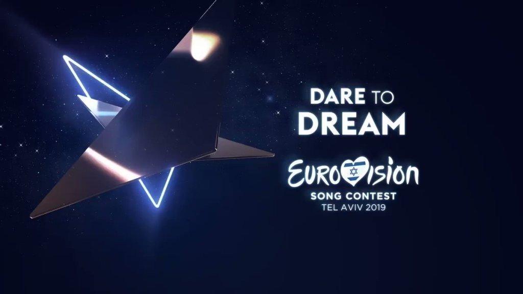 ЕВРОВИДЕНИЕ 2019.  «DARE TO DREAM!»