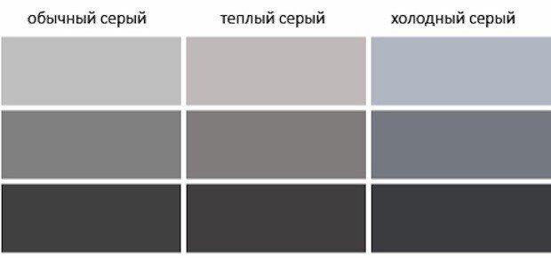 Какие цвета подойдут к серому цвету в